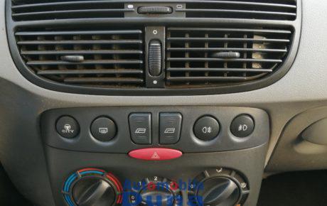 fiat punto 5 puertas motor 1.2 gasolina